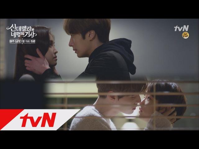 Cinderella with Four Knights [오글거림에 중독♡] 안재현♡박소담, 정일우♡손나은 더블 키스 1초