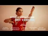 Shiv Vandana Kathak | Deepali Kalihari