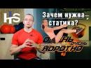 ООК 19 Зачем включать в тренировки статические упражнения Короткие советы Алек