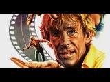 Трюкач 1980 The Stunt Man (советский дубляж)