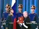 Инаугурация президента РФ В. В. Путина НТВ, 07.05.2000