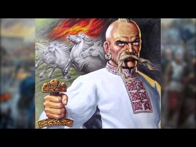 Вселенная истории Святослав Храбрый