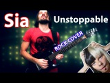 Sia - Unstoppable. Hard Rock Cover by ProgMuz!