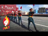 Парад Победы на Красной Площади 9 мая 2016 года