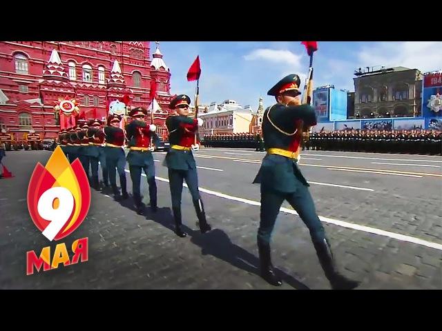 Парад Победы на Красной Площади 9 мая 2016 года Мой брат Никитин Евгений Первый слева начиная с 32 05