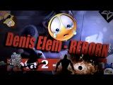 Denis Elem - REBORN (Official Music Video)