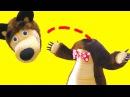 МАША И МЕДВЕДЬ Без головы СВИНКА ПЕППА Новая серия 2016 Peppa Pig MASHA AND THE BEAR lose one's head