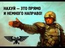 Infornal Fuckъ - Мир Молота Войны