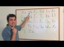 The English Alphabet Beginner Level 1
