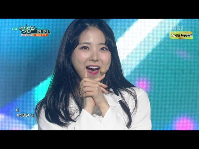 [Debut Stage] 160819 I.B.I (아이비아이) - MOLAE MOLAE (몰래몰래) @ 뮤직뱅크 Music Bank [1080p]