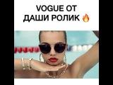 Танцы на ТНТ 3 Сезон Даша Ролик Vogue