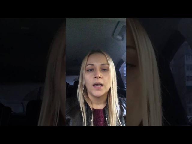 Галина Голубкина. Отзыв выпускницы 6 потока Академии Бизнес Ассистентов