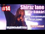 Crazy Finland - Shiraz Lane, bar bäkkäri #14