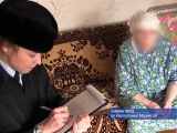 Лже-газовики в Йошкар-Оле украли у пенсионерки 43 тысячи рублей
