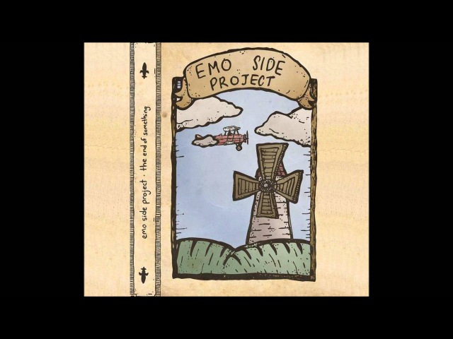 Emo Side Project - Are you afraid of the dark?