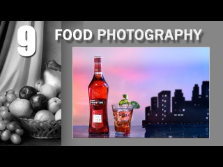 9. Food Photography. Тема: Мартини Манхэттен