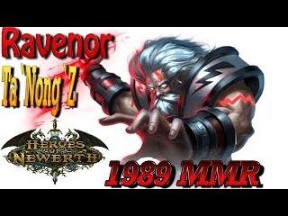 HoN Pro Ravenor / Ta'Nong'Z Gameplay - 1989 MMR - Heroes of Newerth