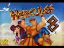 Hercules-серия 8 [Мертвое царство Аида.]