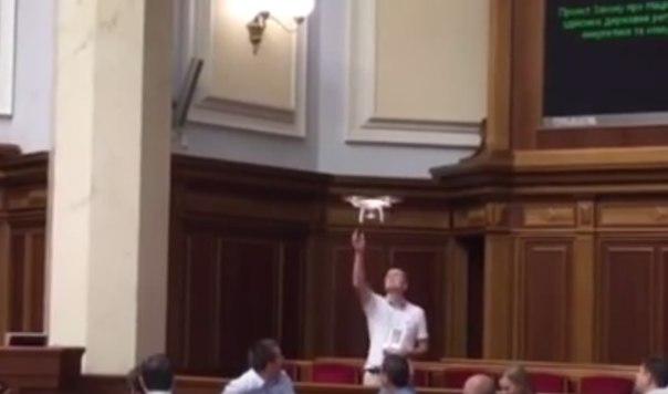 Беспилотник сорвал голосование в Верховной раде