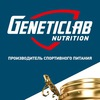 GENETICLAB NUTRITION OFFICIAL