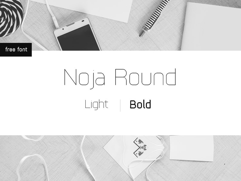 Noja Round шрифт скачать бесплатно