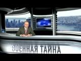 Командующим ВДВ стал генерал Владимир Шаманов