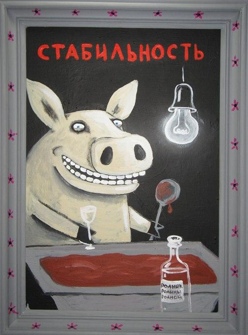 Руслан Петров | Санкт-Петербург