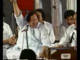 Lal Meri Pat - Ustaad Nusrat Fateh Ali Khan