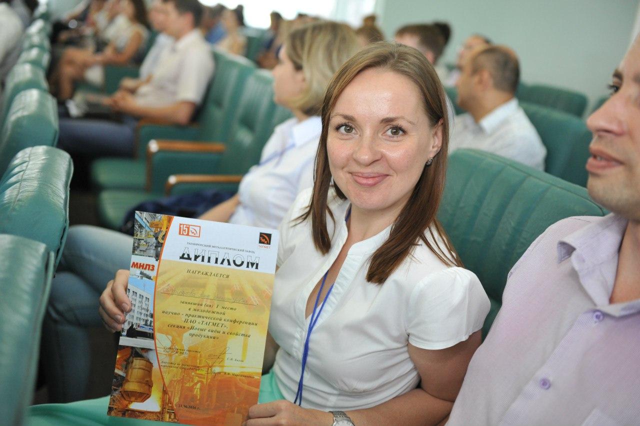 На ТАГМЕТе состоялась XI Молодежная научно-практическая конференция