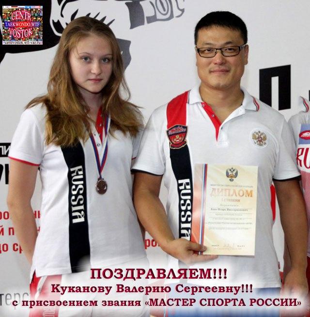 Kukanova_Valeriya