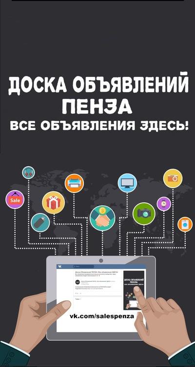 Доска объявлений все объявления земельные работы услуги белгород