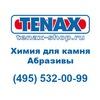 TENAX-shop.ru
