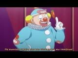 Переворотный суд 18 серия русские субтитры Aniplay.TV Gyakuten Saiban Sono