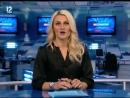 Ярёменко Ольга и тренер Шанин А.С, Омск- новости 12 канал 31.10.2016