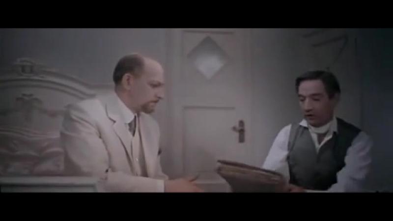 «Бег» (Мосфильм, 1970) — досье на ВСЕХ есть (бывший врангелевский контрразведчик Тихий и миллионер Корзухин)