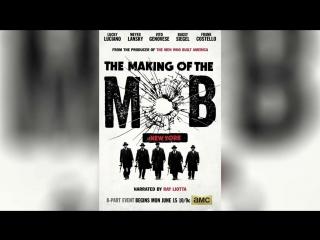 Рождение мафии Нью-Йорк (2015