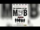 Рождение мафии Нью Йорк 2015