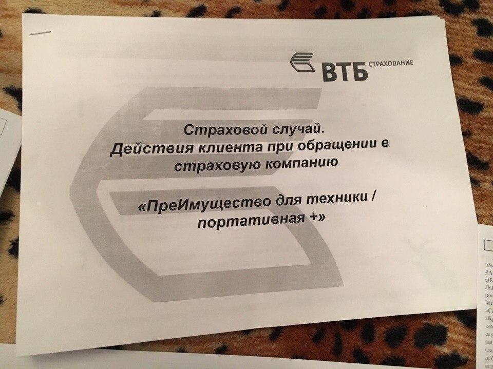 Займ без отказа по паспорту bez-otkaza-srazu.ru