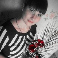 Нина Ершова