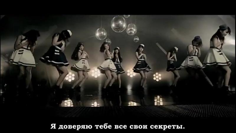 Passpo - Love Diary русаб
