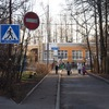Новая Москва Троицкая Академия