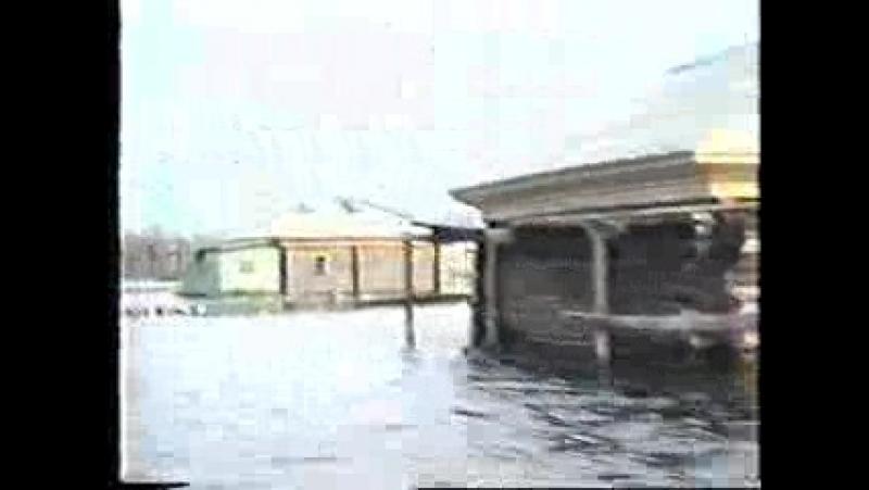 Тукуз наводнение 1999 ч.3 - YouTube_0_1461647614185