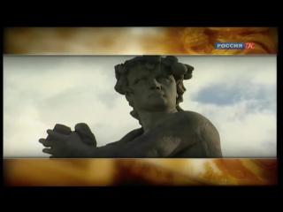 Неизвестный Петергоф - 4 серия. У Нептуна в Верхнем саду 1 (3)
