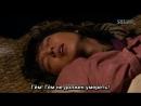 [Samjogo SubS] Iljimae / Иль Чжи Мэ - 2 серия