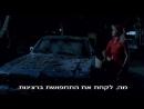 Lost.Island.Israeli.Movie.2008.DVDRip.XviD-Gili.BY.Eliran Gozlan- - איים אבודים