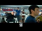 Кирк и Спок - Star Trek 2013