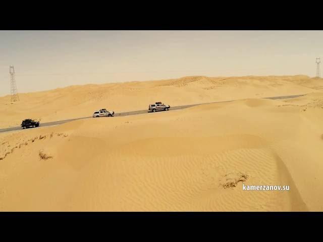 Пустыня Такла-Макан. 500 км. песчаных барханов. Невероятная картинка с высоты птич...