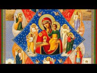 Икона Божией Матери: Неопалимая Купина - празднование 17 сентября!