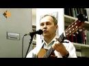 Евгений Исакевич «Про лошадку» (концерт 19.12.2009)