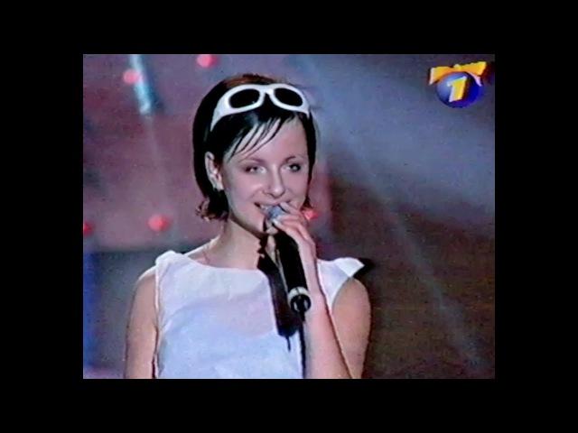 Demo - ДЕМО – Солнышко (Песня Года 1999 Финал)